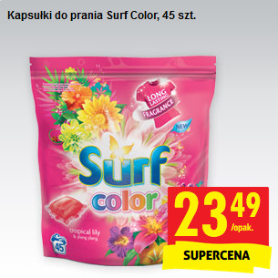 Капсули для прання Surf Color