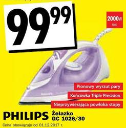 Праска PHILIPS GC 1026/30