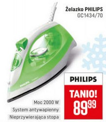 Праска PHILIPS GC1434/70