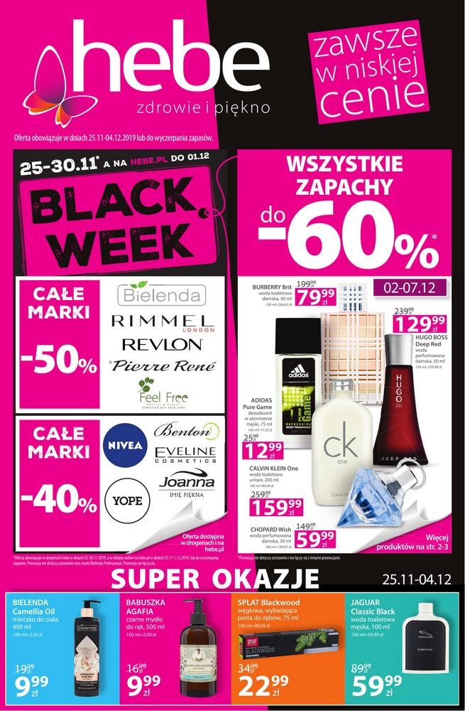 газетка Black Friday Hebe