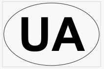 Опознавательный автомобильный знак Украины