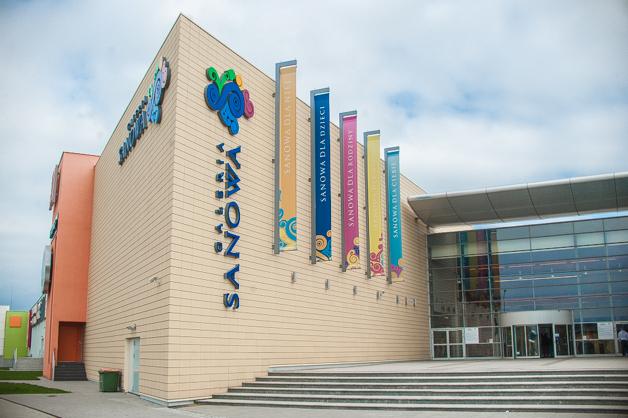 Торговые центры и супермаркеты в Перемышле - Покупки в Польше 21791f92dcdf7