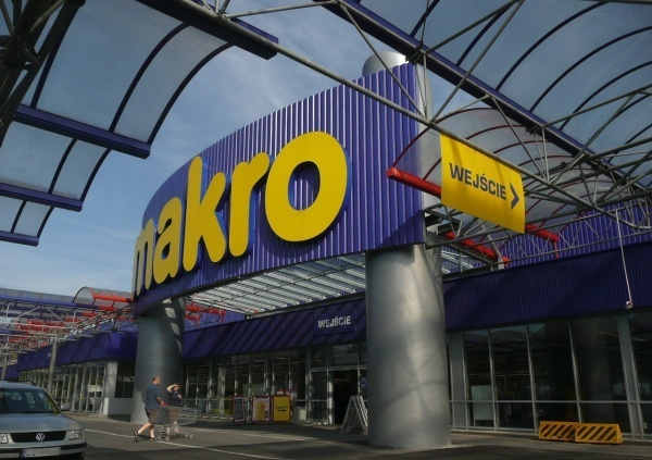 Супермаркет Makro Cash and Carry