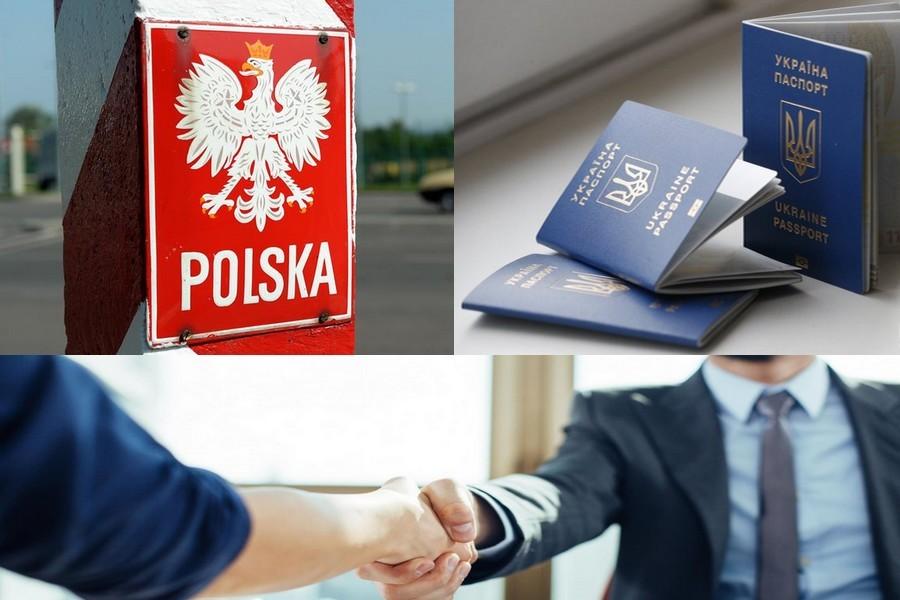 Робота в Польщі без візи. Питання і відповіді - Закупи в Польщі 7a918fc71d0a3