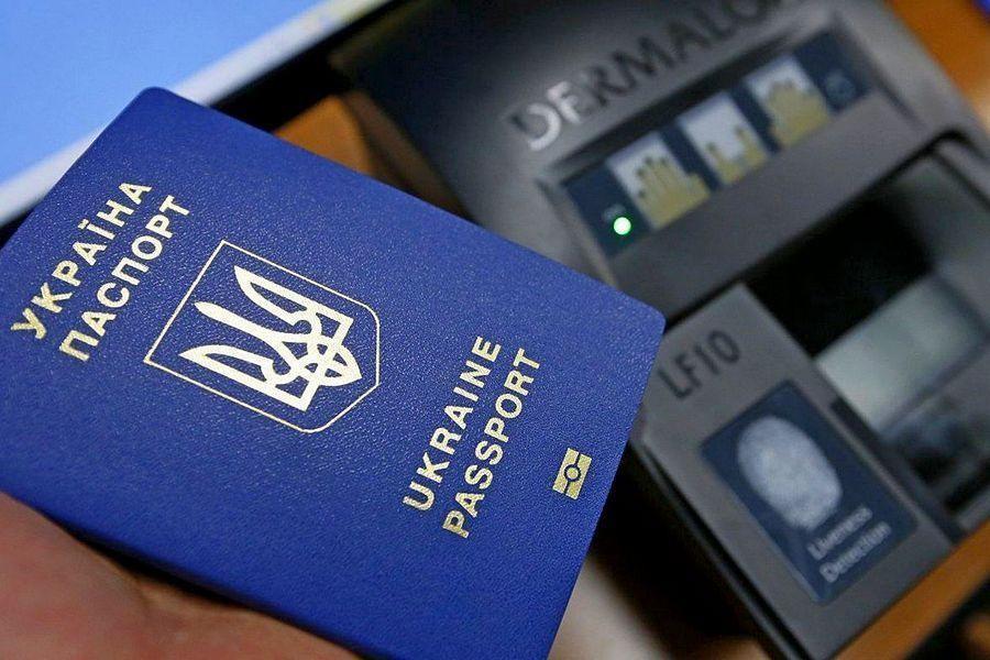 """Результат пошуку зображень за запитом """"біометричний паспорт закордонний"""""""