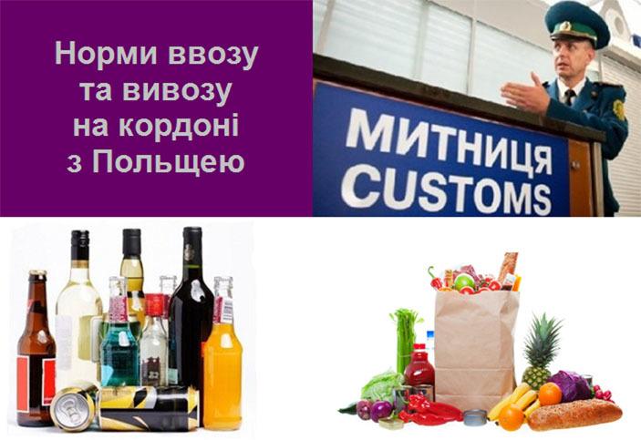 Провоз табачных изделий через границу сигареты оптом российская